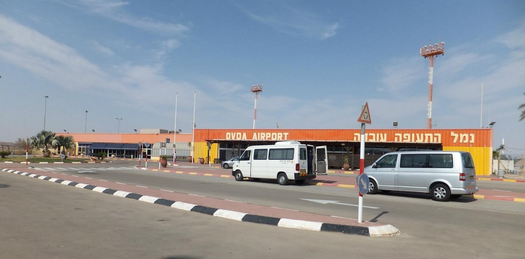 The Ovda Airport