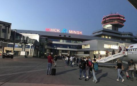 airport minsk-2