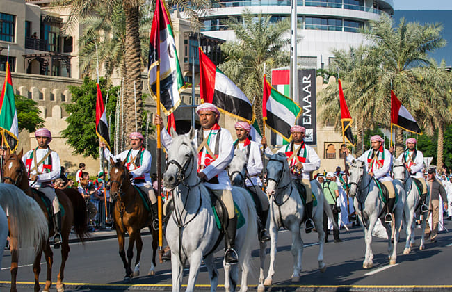 Праздники в ОАЭ