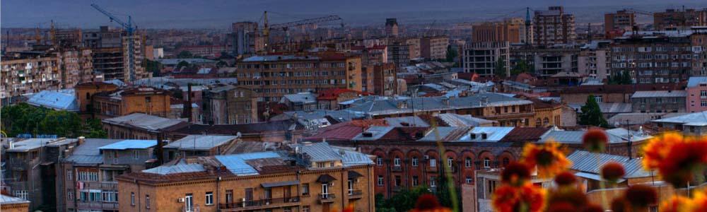 Билеты на самолет Варшава Армения дешево