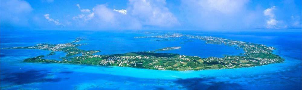 Билеты на самолет Киев Бермудские Острова дешево