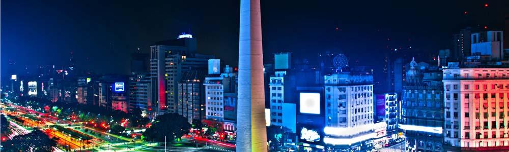 авиабилеты в Буэнос-Айрес дешево