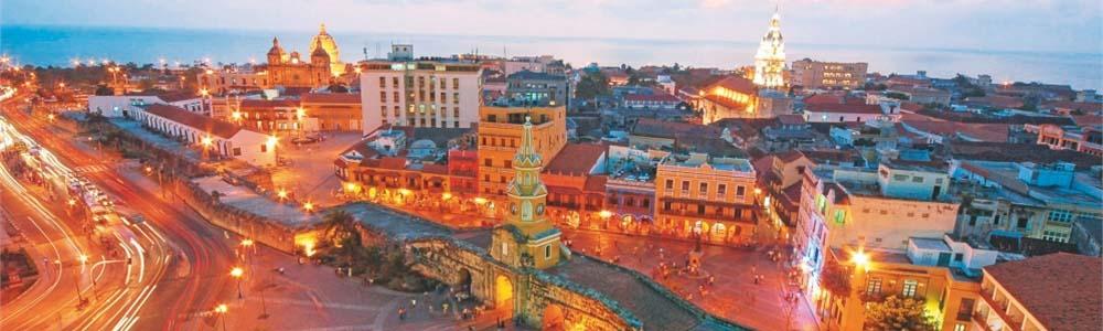 Билеты на самолет Киев Картахена дешево