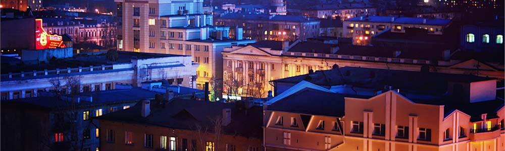Билеты на самолет Киев Чита дешево