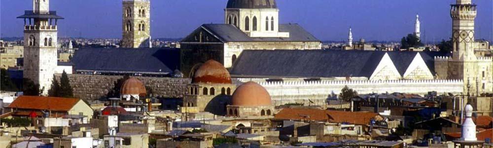 Билеты на самолет Минск Дамаск дешево