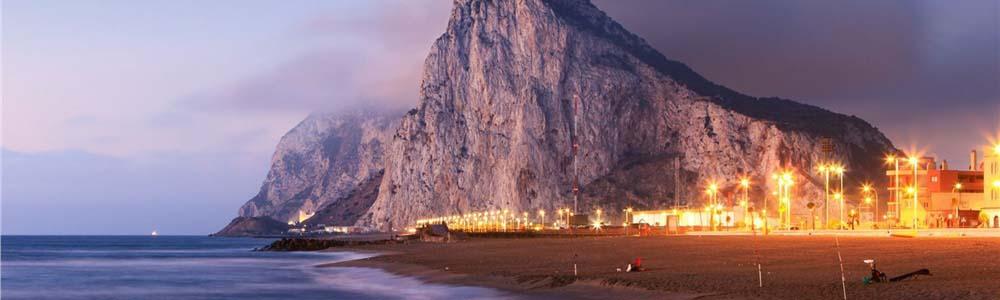 Билеты на самолет Минск Гибралтар дешево