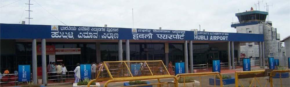 авиабилеты в Хубли-Дхарвад дешево