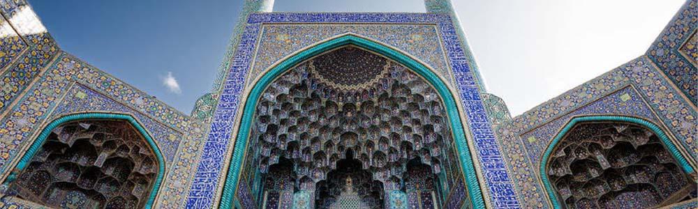 Билеты на самолет Киев Исфахан дешево