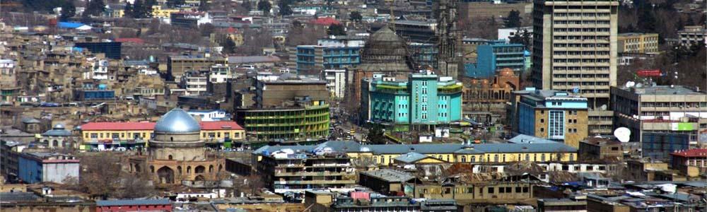 Билеты на самолет Киев Кабул дешево