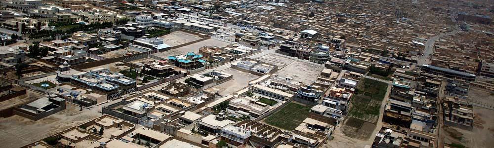 авиабилеты в Кандагар дешево