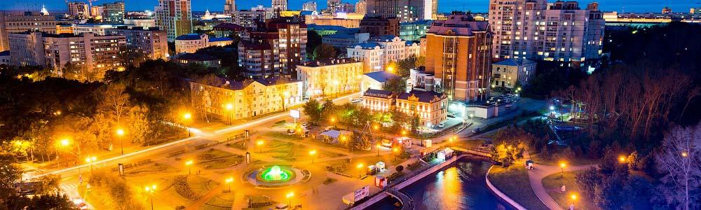 Билеты на самолет Киев Хабаровск дешево