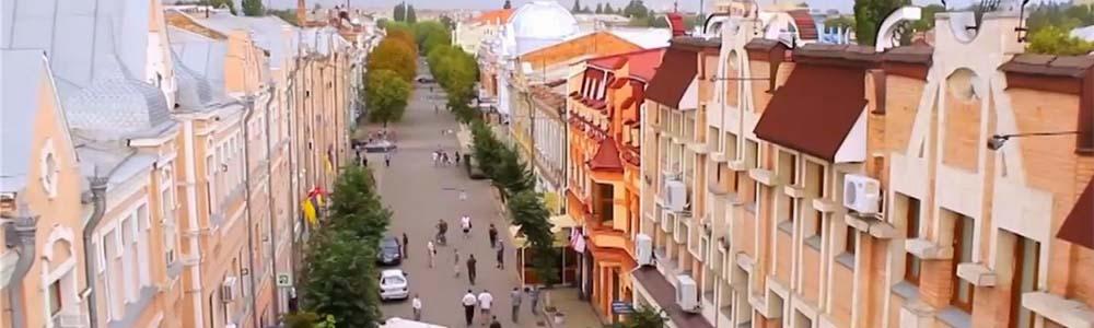 Билеты на самолет Вильнюс Кировоград дешево