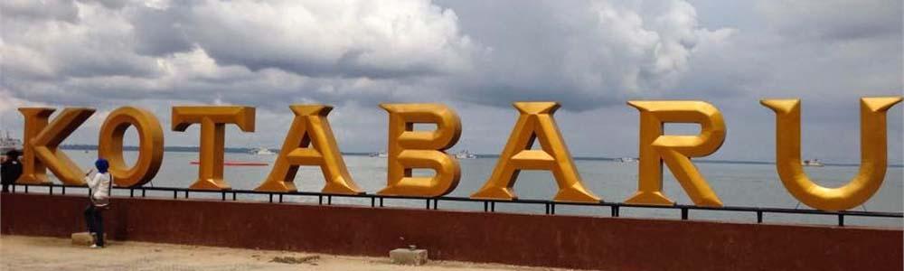 авиабилеты в Котабару дешево