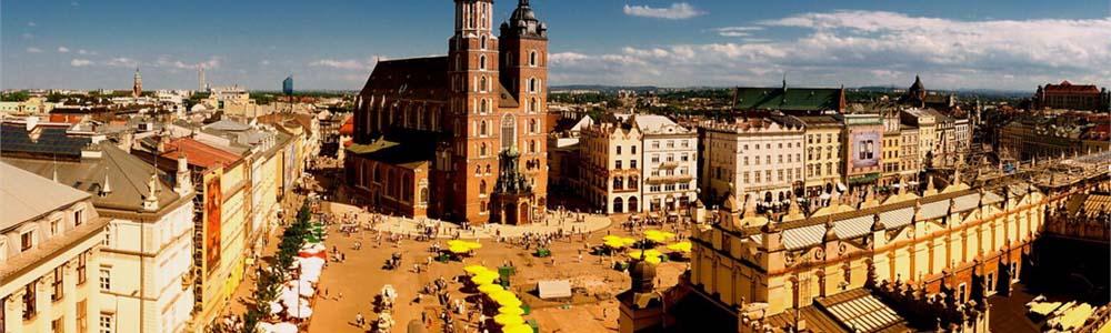 Билеты на самолет Киев Краков дешево