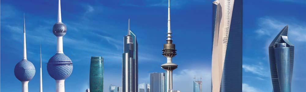 Билеты на самолет Вильнюс Кувейт дешево
