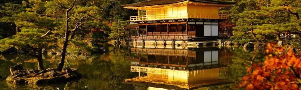 авиабилеты в Киото дешево