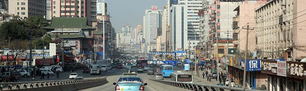 авиабилеты в Ланьчжоу дешево
