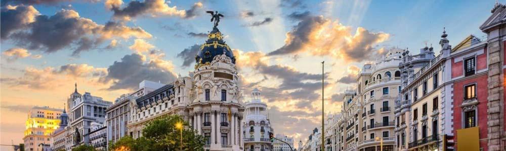 Билеты на самолет Киев Мадрид дешево