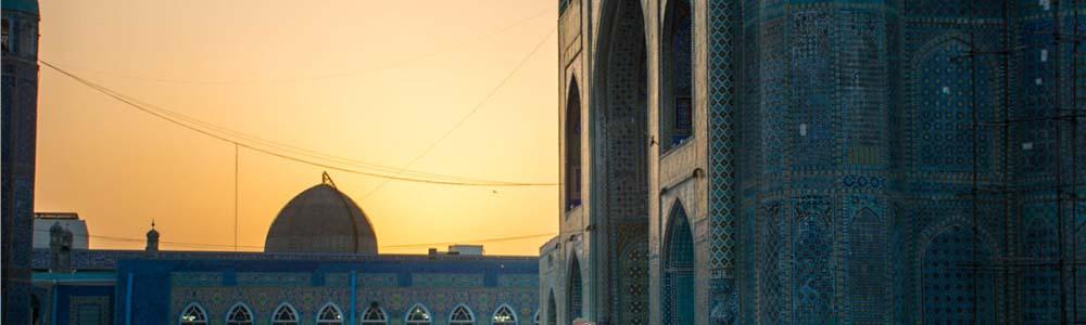 авиабилеты в Мазари-Шариф дешево