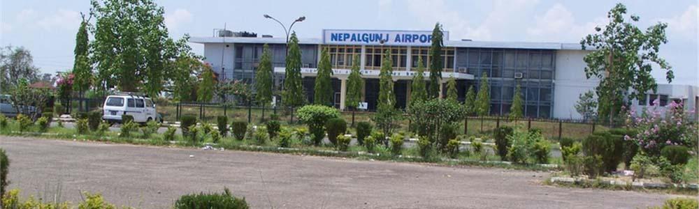 авиабилеты в Непалгандж дешево