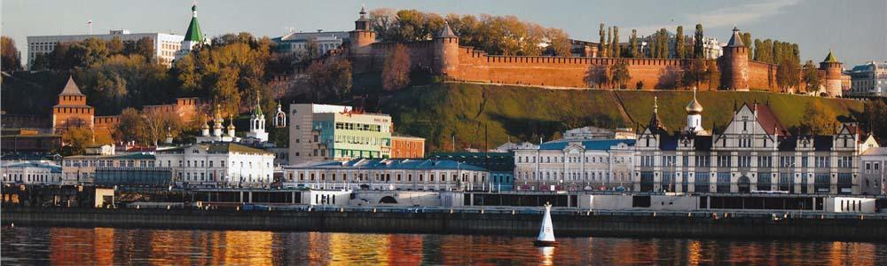 авиабилеты в Нижний Новгород дешево