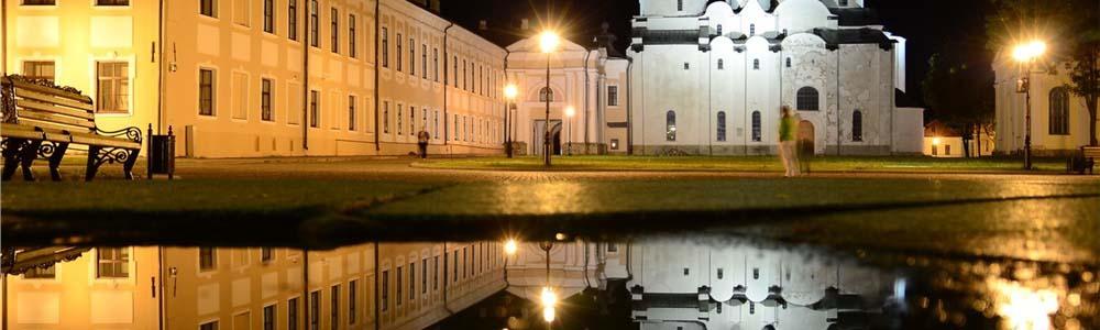 Билеты на самолет Вильнюс Новгород дешево
