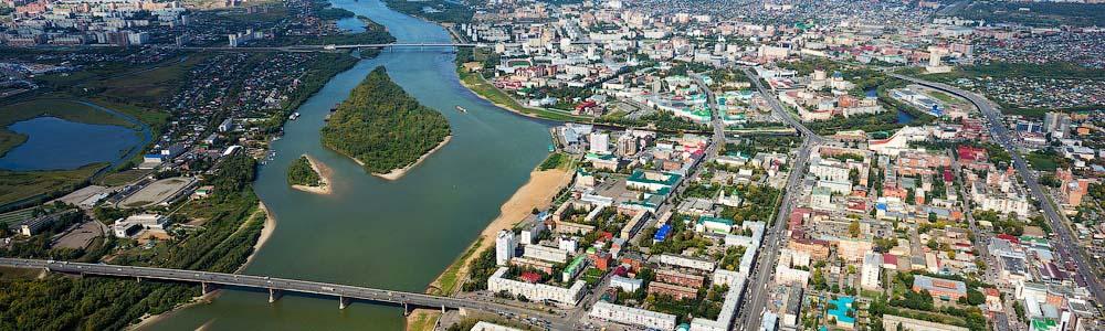 Билеты на самолет Киев Омск дешево