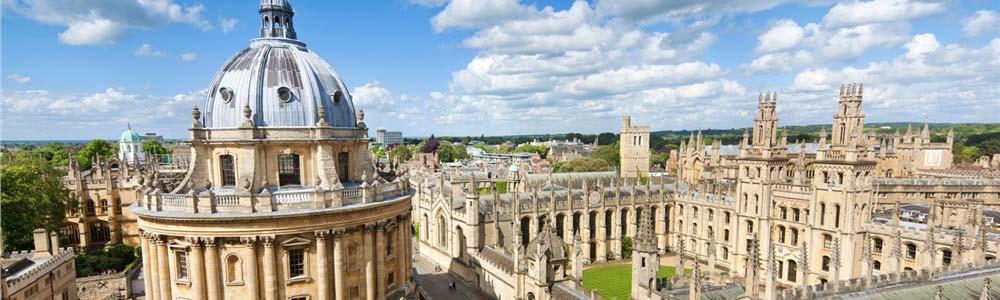 авиабилеты в Оксфорд дешево
