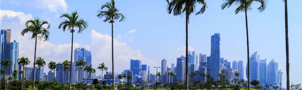 Билеты на самолет Киев Панама дешево
