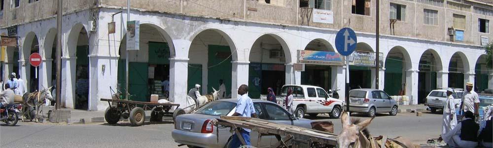 авиабилеты в Порт-Судан дешево