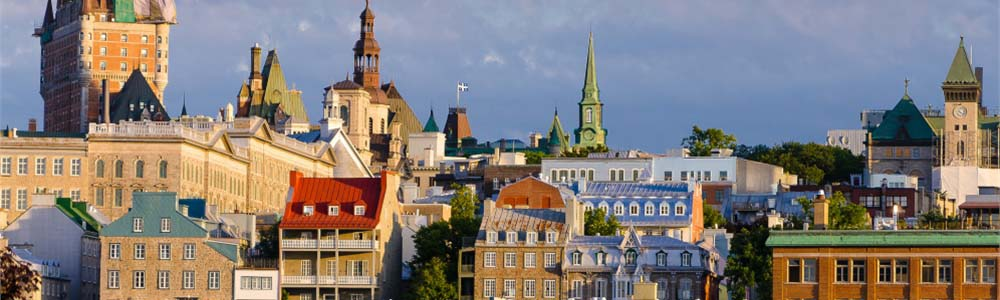 Билеты на самолет Киев Квебек дешево