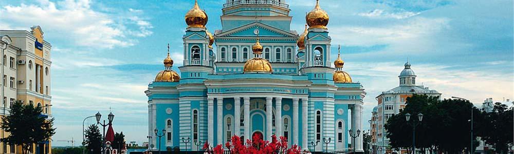 Билеты на самолет Москва Саранск дешево