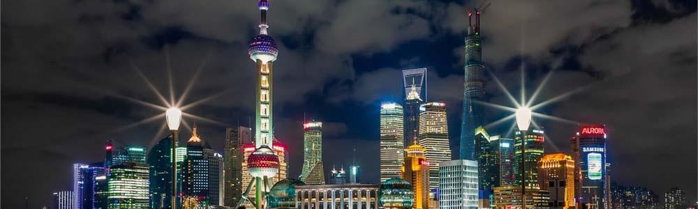 авиабилеты в Шанхай дешево