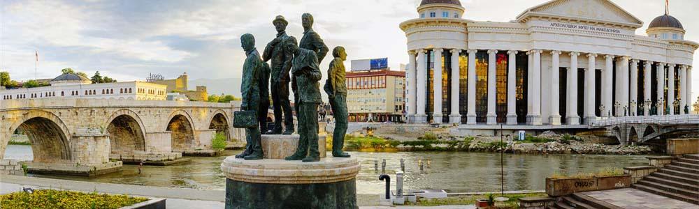 Билеты на самолет Варшава Скопье дешево