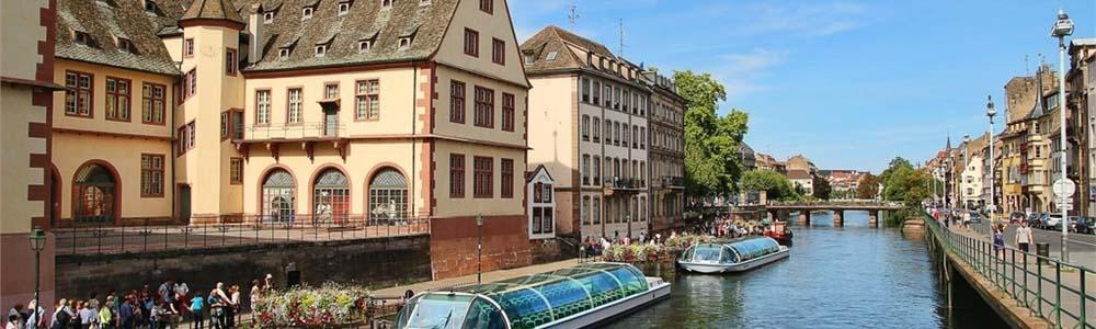 авиабилеты в Страсбург дешево
