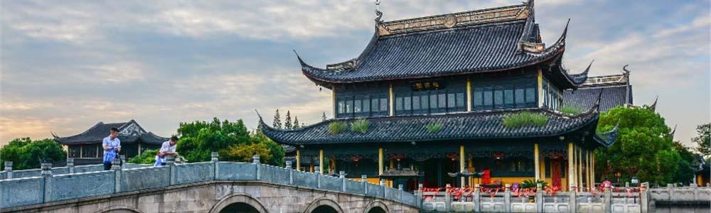 авиабилеты в Сучжоу дешево