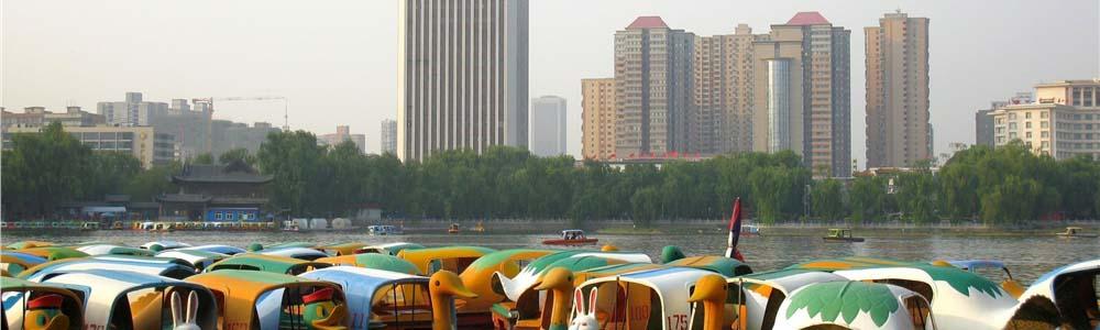 авиабилеты в Тайюань дешево