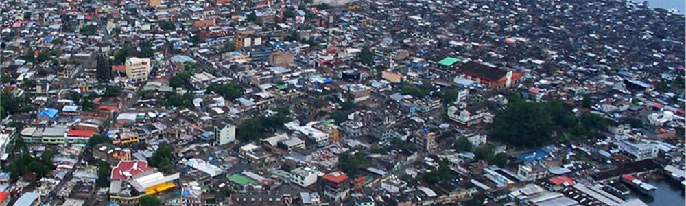 авиабилеты в Тумако дешево