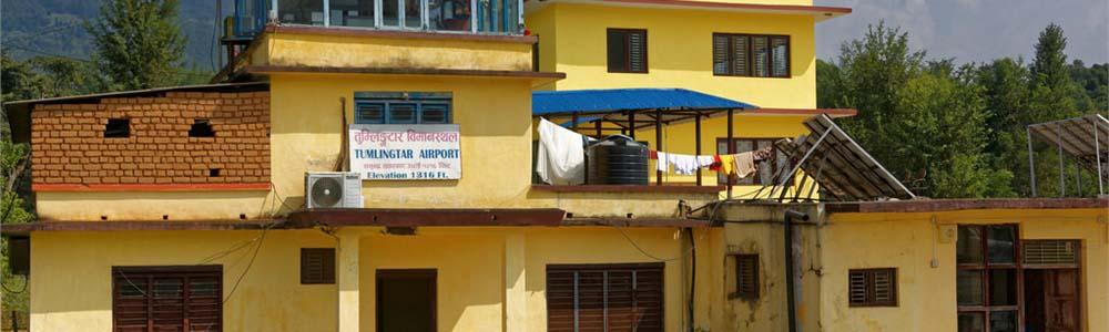авиабилеты в Тамлингтар дешево