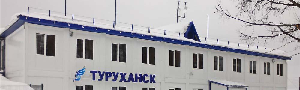 авиабилеты в Туруханск дешево