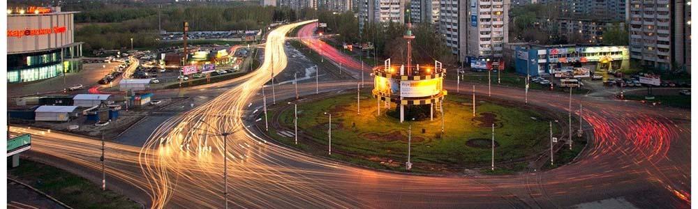 авиабилеты в Ульяновск дешево