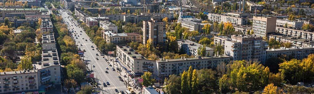Билеты на самолет Киев Волгоград дешево