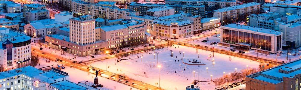 авиабилеты в Якутск дешево