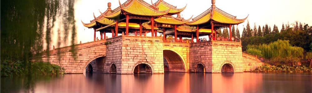 авиабилеты в Янчжоу дешево