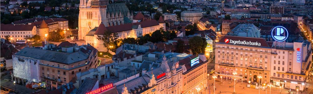 Билеты на самолет Киев Загреб дешево