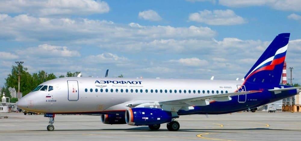 Билеты авиакомпании Аэрофлот