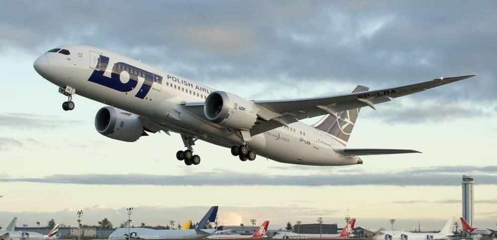 Билеты авиакомпании LOT Polish Airlines